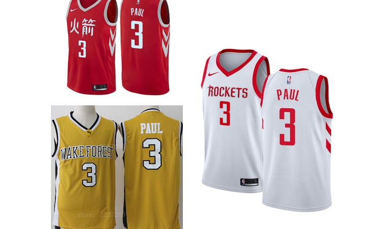 Chris Paul Jersey